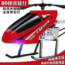 Load image into Gallery viewer, Free shipping Super Large remote control aircraft anti-fall helicopter charging toy aircraft model UAV aircraft