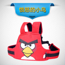 Load image into Gallery viewer, Children Motorcycle Safety Vest Strap Kids Bike Bicycle Seat Anti Lost Safety Harness Baby Anti-Fall Safety Backpack Carrier
