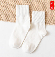 Load image into Gallery viewer, eTya Women Fashion Short Sock Japanese Solid Color School Students Female Women Cotton Casual Socks Sox For Autumn Winter