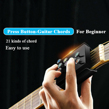 Load image into Gallery viewer, Guitar Chord Trainer PRO