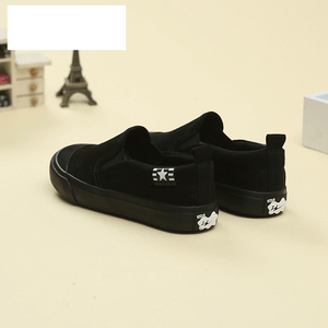 KIDS' SLIP ON