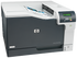 HP Color LaserJet Professional CP5225dn Printer(CE712A) - tharmart.com
