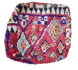 Moroccan Rug Cushion - Colourful Diamonds