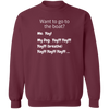 Want To Go To The Boat Men's Sweatshirt