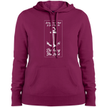 Docking the Boat Women's Hoodie