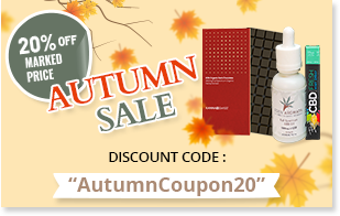 AutumnCoupon