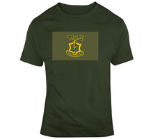 Load image into Gallery viewer, Israel Defense Forces  T Shirt
