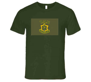 Israel Defense Forces  T Shirt