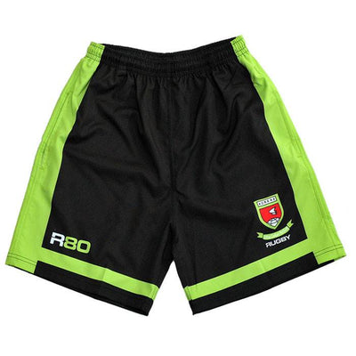 Cool Dry Leisure/Gym Shorts