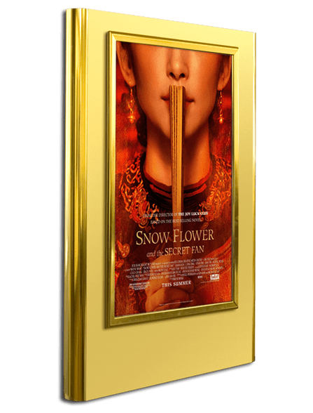 Regal Movie Poster Light Box TS-35 - Polished Gold