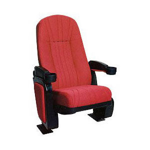 Alessandria Rocker Cinema Chair