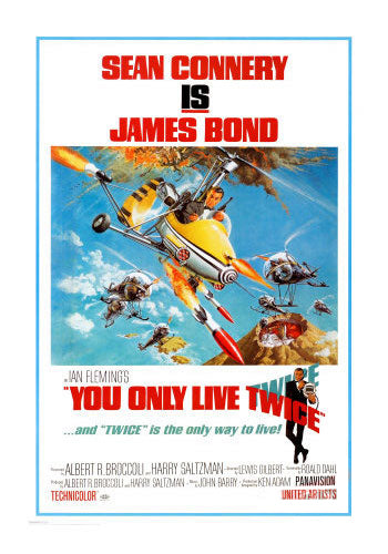 James Bond You Only Live Twice Movie Poster