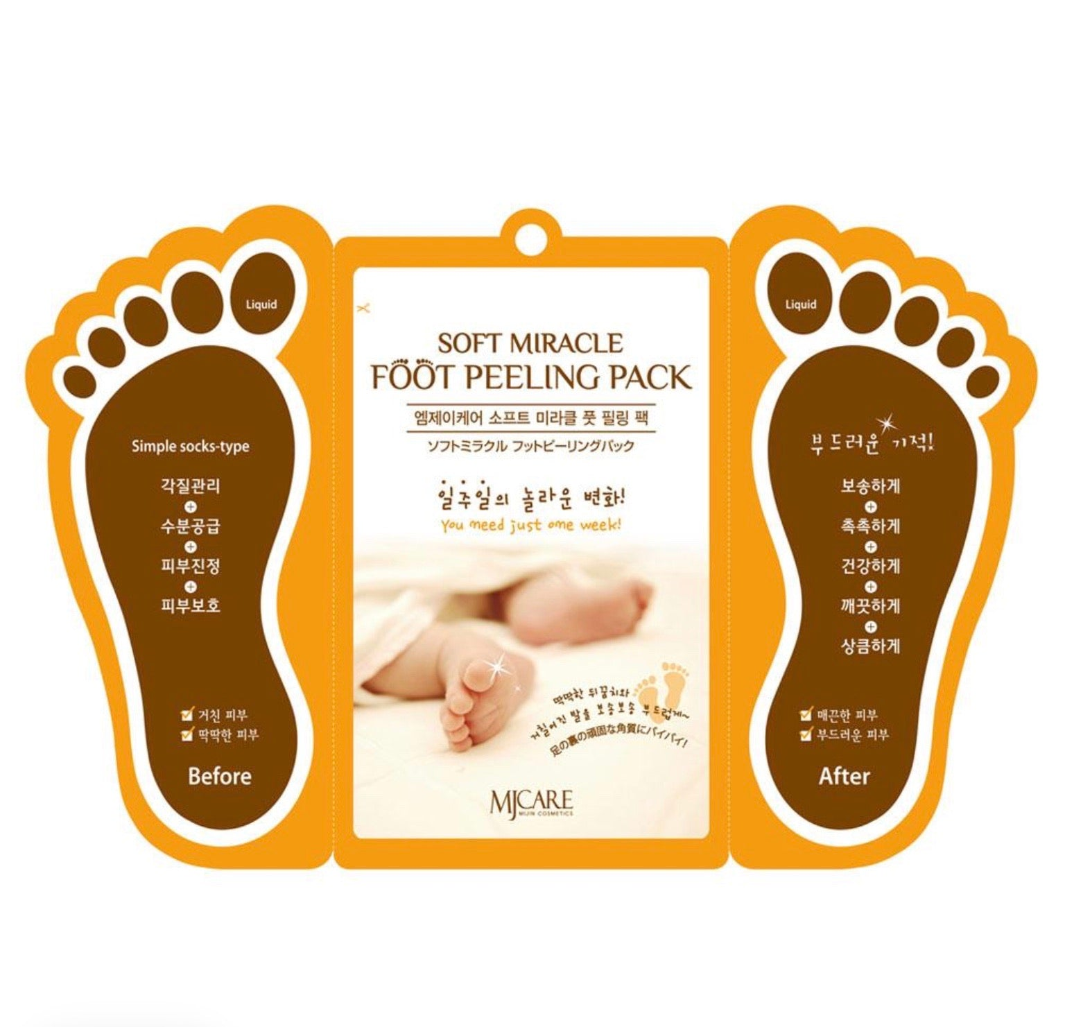 (MIJIN) PREMIUM SOFT MIRACLE FOOT PEELING PACK