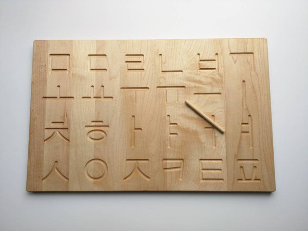 Korean alphabet tracing board - tactile alphabet board