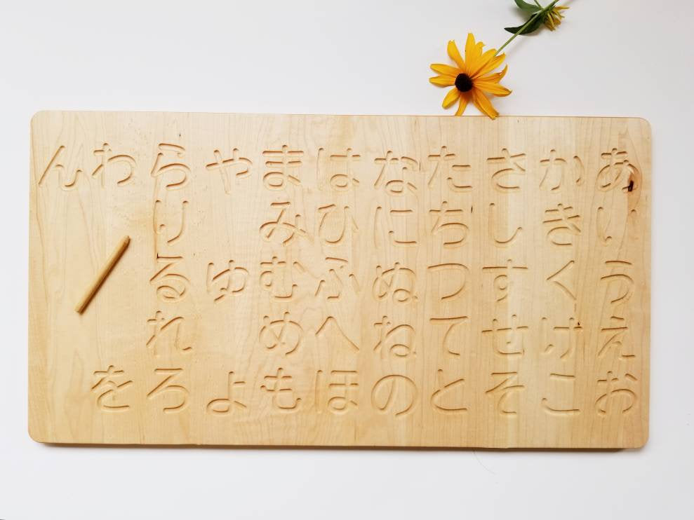 Hiragana script tracing board - Japanese alphabet tracing board