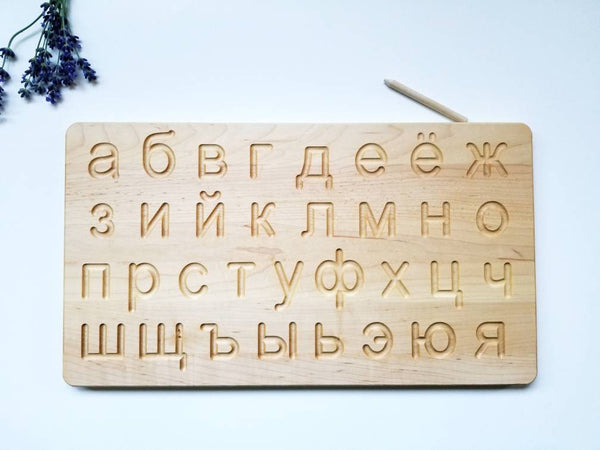 Russian alphabet tracing board- wooden alphabet tracers- alphabet tracing board - Montessori- Waldorf
