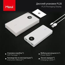 Load image into Gallery viewer, MORUI 20000 mAh Power Bank PL20 Powerbank Mobile Phone Charger with Round LED Smart Digital Display External Battery
