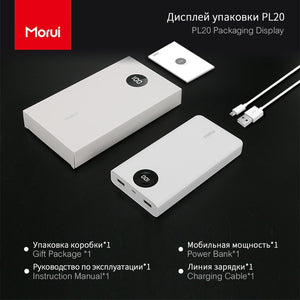MORUI 20000 mAh Power Bank PL20 Powerbank Mobile Phone Charger with Round LED Smart Digital Display External Battery