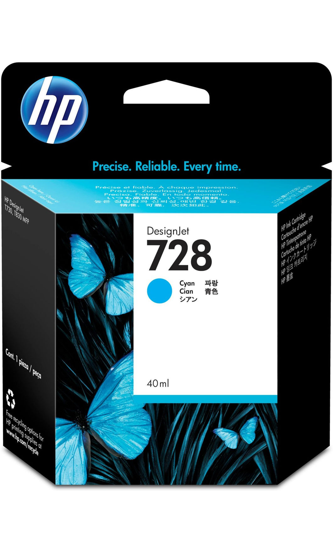 HP 728 40-ml Cyan DesignJet Ink Cartridge | F9J63A