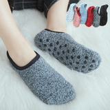 Woman Plus Velvet Warm Indoor Anti-slip Socks
