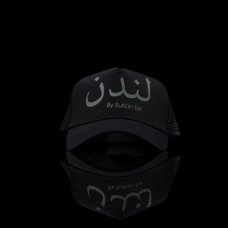 Sultan Est-Cap-London (Arabic) One Size Fits All Black Silver 3m Reflective-fabriqe.com