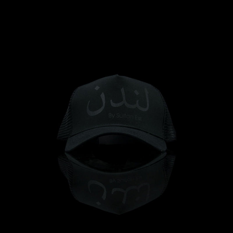 Sultan Est-Cap-London (Arabic) One Size Fits All Black Black-fabriqe.com