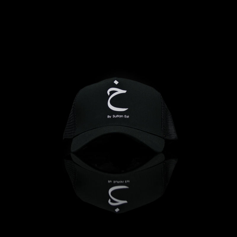 "Sultan Est-Cap-""Kha"" (Arabic) One Size Fits All Black White-fabriqe.com"