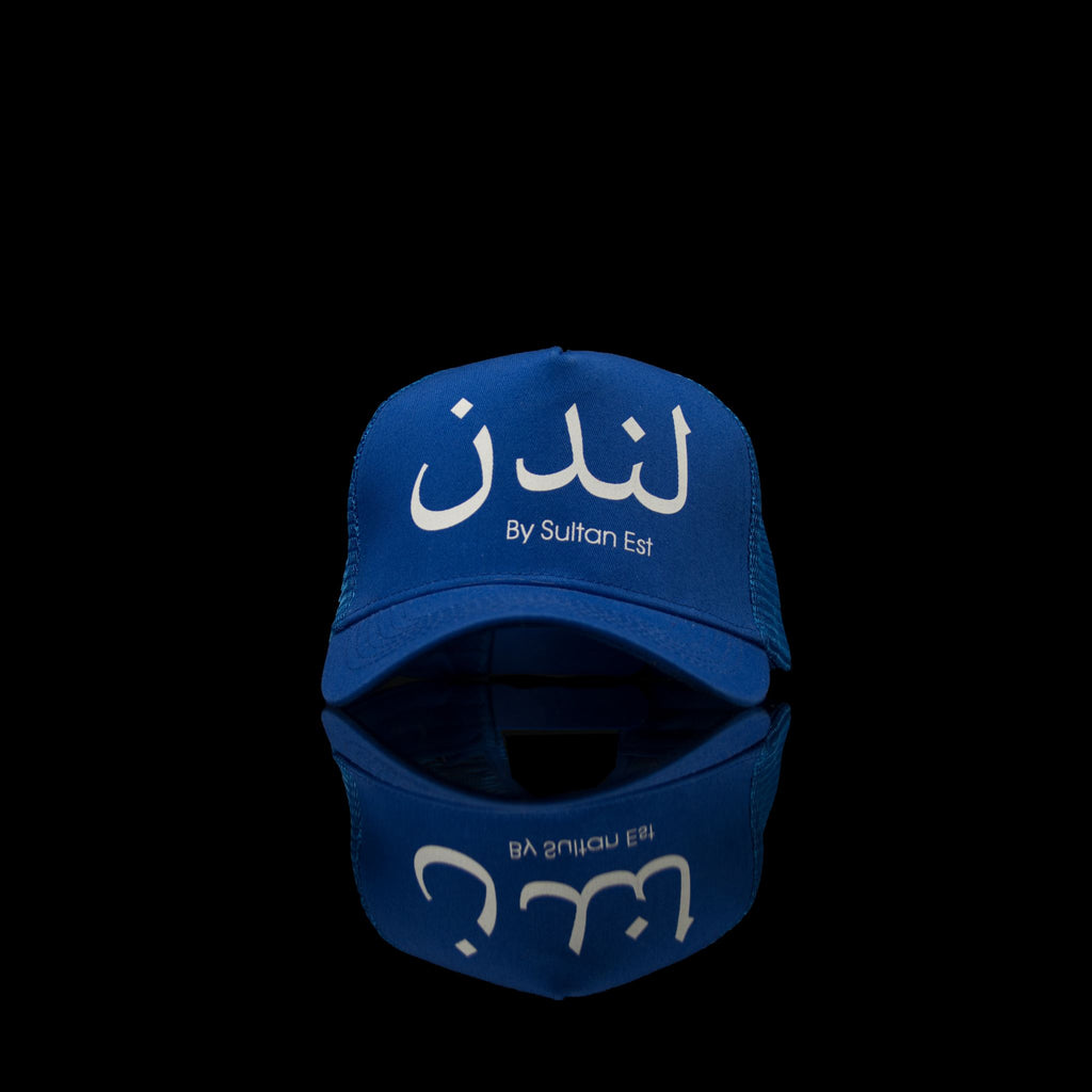 Sultan Est-Cap-London (Arabic) One Size Fits All Royal White-fabriqe.com