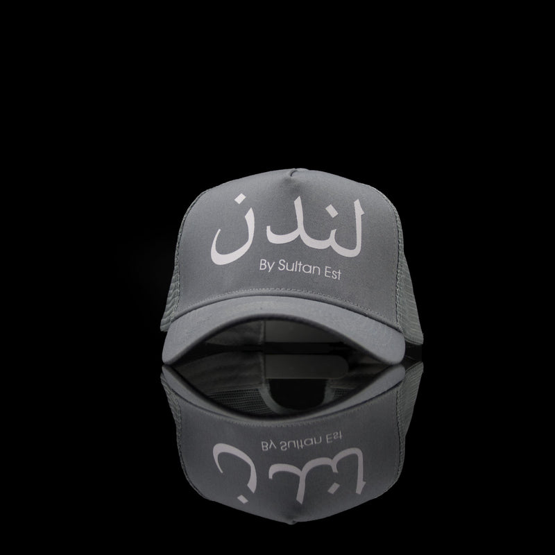 Sultan Est-Cap-London (Arabic) One Size Fits All Grey White-fabriqe.com