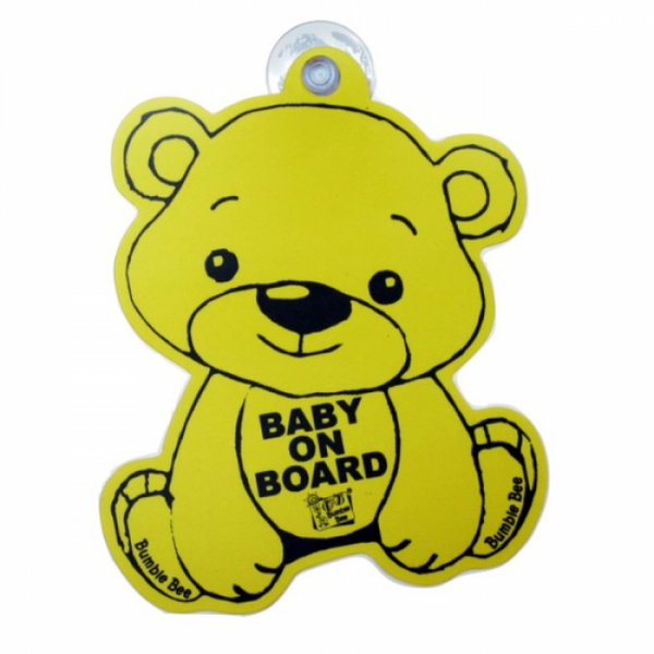 Bumble Bee Car Sign Baby On Board