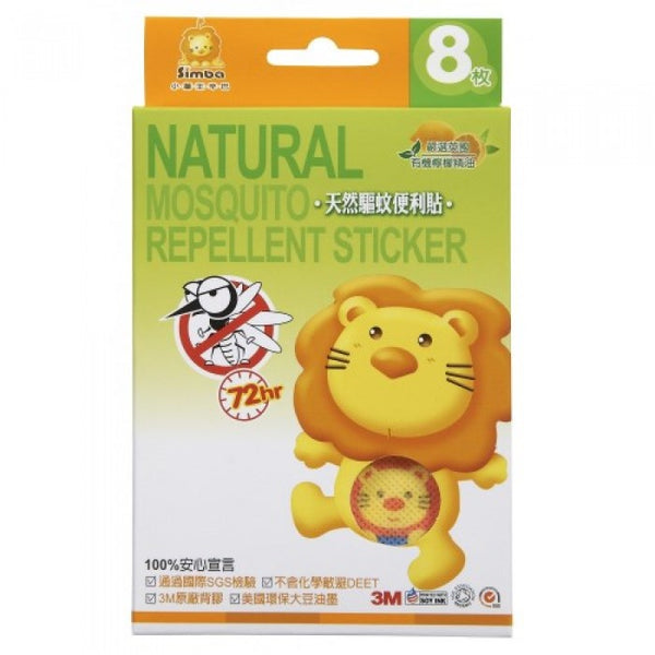 Simba Natural Mosquito Repellent Sticker (8Pcs)