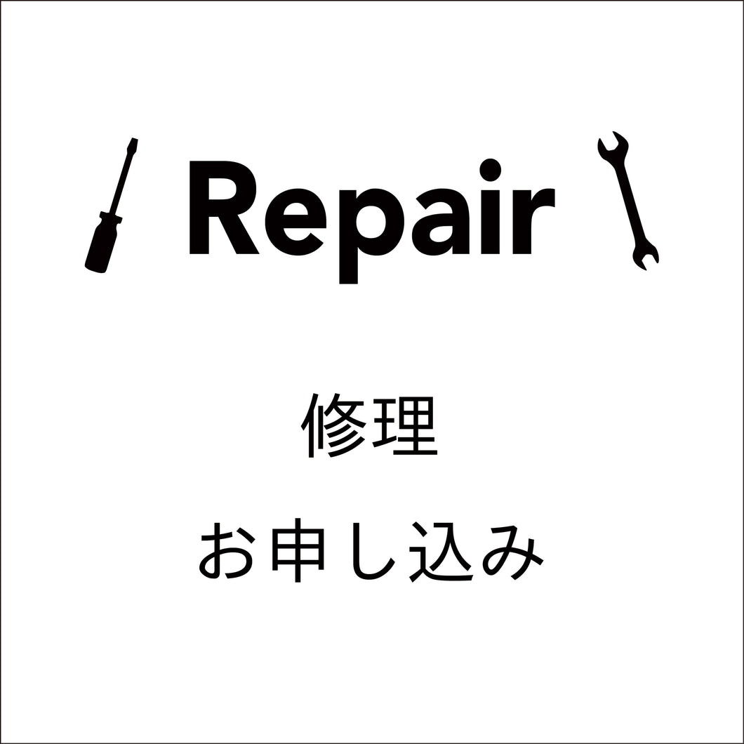 Pampshade Repair