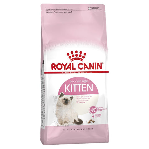 ROYAL CANIN FELINE DRY KITTEN 2KG