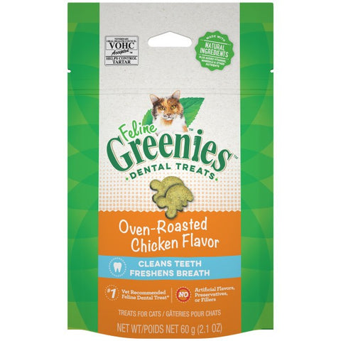 FELINE GREENIES OVEN ROASTED CHICKEN 60G
