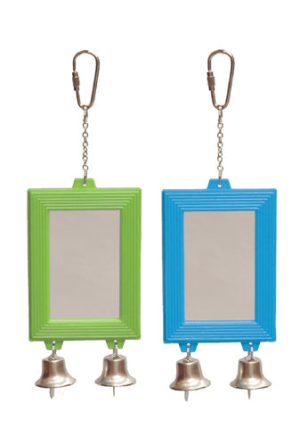 RECTANGULAR MIRROR WITH BELL