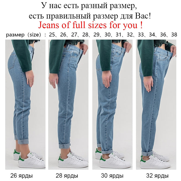 e85ea815b9c617 YULIANOS mom jeans pants boyfriend jeans for women with high waist push up  large size