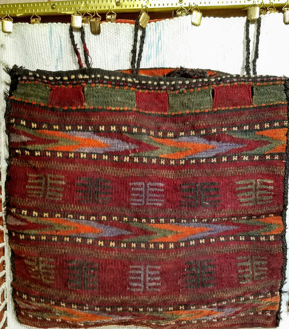Antique Tribal Saddlebag