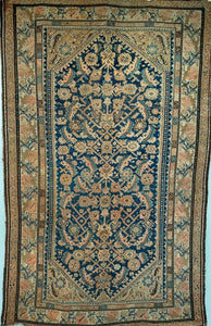Antique Persian Bidjar Rug