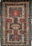 Shirvan - Barrington Fine Rug Gallery