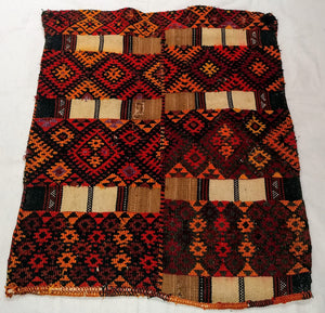 Tribal Storage Bag - Barrington Fine Rug Gallery
