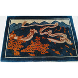 Chinese Pictorial - Scatter Size Rugs (2x3 to 5x8) - 2nd Quarter 20 Century China