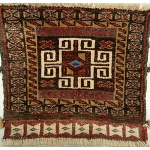Tribal Bagface - Barrington Fine Rug Gallery