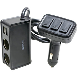 12V Twin USB & Twin Sockets Charger with Power Control