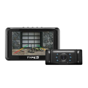 "Flex Mount Backup Camera with 5"" Monitor"