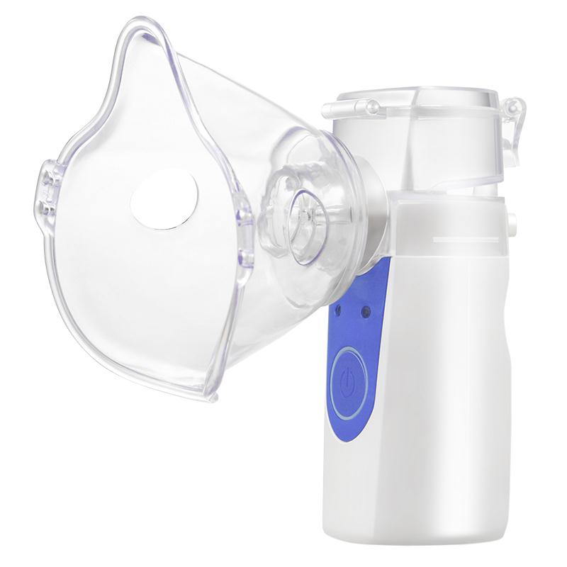 Sahyog Wellness Portable Ultrasonic Mesh Nebulizer Machine with Nebulizer Kit including Children and Adult Masks (White)