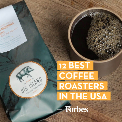 forbes best hawaiian coffee | forbes Kona coffee