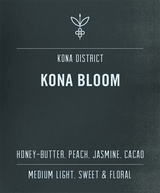 Big Island Coffee Roasters Hawaiian Coffee Kona Bloom | 100% Kona Coffee 100% Kona Coffee | Kona Bloom, medium roast | Big Island Coffee Roasters