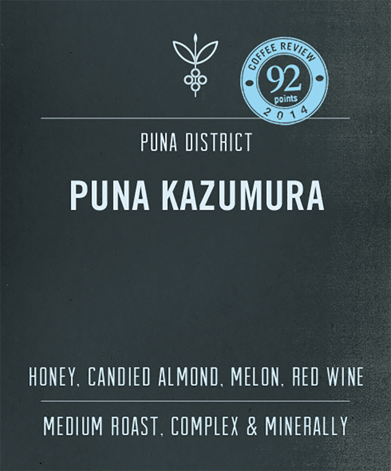 puna coffee | specialty hawaiian coffees