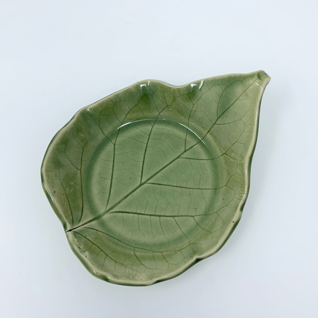 Small Leaf Dish