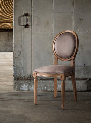 MADALYON DINING CHAIR